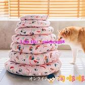 寵物伊麗莎白圈狗狗貓咪絕育傷口感染專用防抓舔【淘嘟嘟】