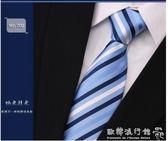 領帶 領帶男士 正裝商務結婚新郎7cm藍黑色青年韓版學生上班職業禮盒裝 『歐韓流行館』