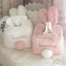 軟萌可愛粉嫩兔子毛絨紙巾套兔耳朵家居車用客廳紙巾盒卡通抽紙盒 ◣怦然心動◥