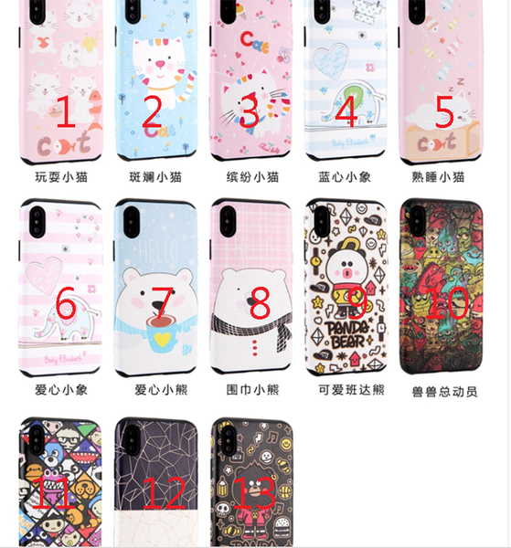 88柑仔店--韓創意iphoneX卡通硅膠手機殼蘋果x全包防摔掛繩軟套iphone10保護殼