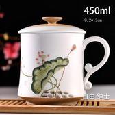 (雙11購物節)泡茶杯茶具手繪陶瓷杯帶蓋過濾水杯辦公室泡茶杯子
