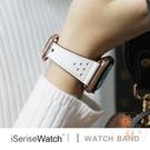 適用蘋果手表iwatch錶帶皮質appl...