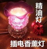 香薰燈插電精油燈玻璃臥室台燈家用歐式靜音加濕器熏香燈床頭燈具 向日葵