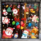 聖誕 (買一送一)圣誕節裝飾品場景布置玻璃門貼紙店鋪櫥窗貼小掛件圣誕老人樹雪花 南風小鋪