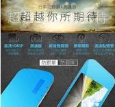 【保固一年 】 focuso 台灣專用 4.3寸高清雙鏡頭行車記錄儀 雙鏡頭 測速 GPS