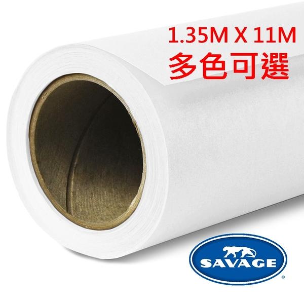 【】美國 SEAMLESS 仙麗 Savage 豹牌 無縫背景紙 多色可選 1.35M X 11M
