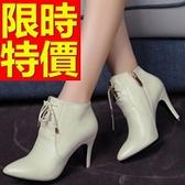 真皮短靴-經典有型素雅高跟女靴子4色62d15【巴黎精品】