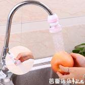 水龍頭延伸器水龍頭防濺花灑廚房延長器省自來水節水花灑頭過濾嘴節水器過濾網芭蕾朵朵