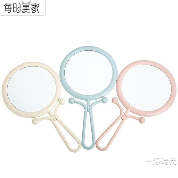 少女心鏡子美容化妝鏡學生宿舍桌面台式梳妝鏡折疊便攜隨身手柄鏡【全館免運】