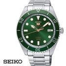 SEIKO 綠水鬼 綠面三針鋼帶機械錶 ...