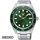 SEIKO 綠水鬼 綠面三針鋼帶機械錶 類潛水錶 錶背鏤空 44mm SRPB93J1 4R35-02D0G  | 名人鐘錶高雄門市