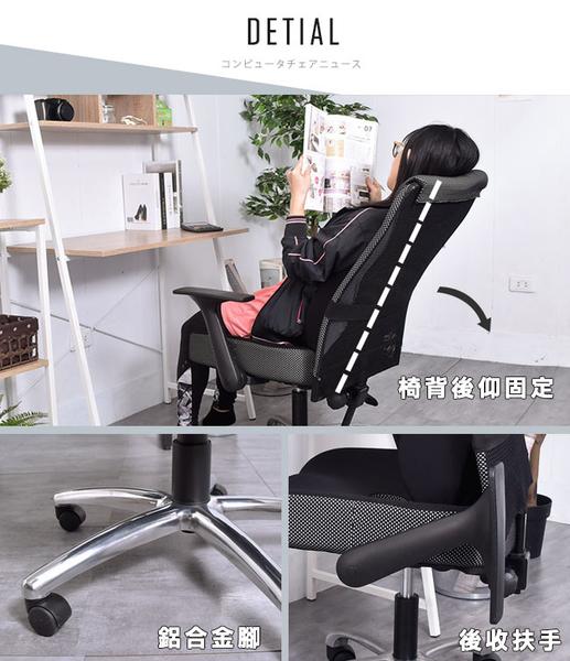 凱堡 赫柏 獨家日本大和抗菌防臭電腦椅/辦公椅 三孔坐墊 贈PU腰【A16753】