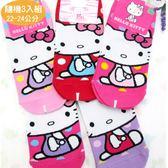 HELLO KITTY兒童襪子短襪直版襪隨機3入組22-24cm 104870【77小物】