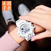 兒童錶兒童手錶女款數字式防水學生簡約小清新可愛小學生白色電子錶