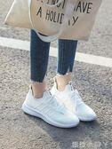 運動鞋小白鞋女新款韓版夏季網紅百搭跑步休閒運動透氣網鞋白色潮鞋 蘿莉小腳丫
