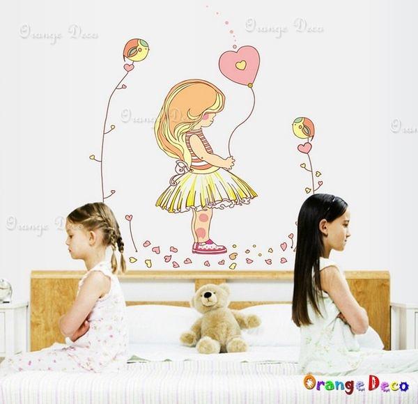 壁貼【橘果設計】愛心氣球 DIY組合壁貼/牆貼/壁紙/客廳臥室浴室幼稚園室內設計裝潢