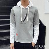 大尺碼衛衣 新款衛衣修身連帽學生長袖t恤休閒套頭上衣 QQ7770『MG大尺碼』