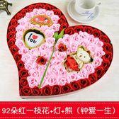 生日禮物女生浪漫特別畢業情人節送女友朋友肥皂玫瑰香皂花束禮盒【免運直出】