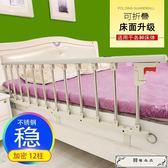 老人防摔7擋床護欄兒童寶寶床邊床圍欄加高擋板小孩防摔圍擋扶手通用