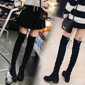 長靴女過膝2020年秋冬季新款彈力小個子長筒靴高筒內增高瘦瘦女靴 雙十一全館免運