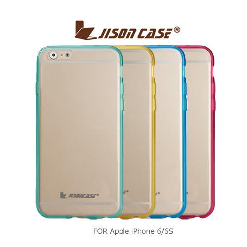 摩比小兔~ JISONCASE Apple iPhone 6/6S 簡約保護套 背蓋 保護殼