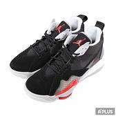 NIKE 男 JORDAN ZOOM 92 籃球鞋 - CK9183001