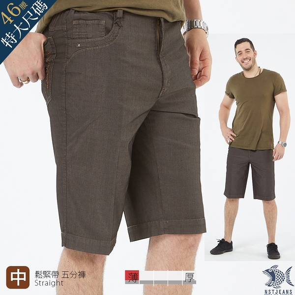 【NST Jeans】特大尺碼_摩登黑咖啡 男點狀布紋短褲(中腰鬆緊帶) 397(25940) 台製