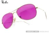 RayBan 太陽眼鏡 RB3362 1124T - 59mm (金-紫) 時尚熱門飛行水銀鏡面款# 金橘眼鏡