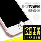 [24hr-台灣現貨] iPhone7 ...