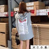韓版中長款印花連帽套頭無袖T恤