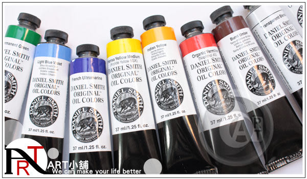 『ART小舖』美國Daniel Smith 丹尼爾史密斯 專家級 油畫顏料37ml S2級 單支自選