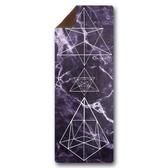 【Clesign】OSE Yoga Mat 瑜珈墊 3mm - SS14 Star Line