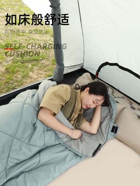 自動充氣墊充氣床墊戶外帳篷睡地墊露營加厚野炊可坐墊野餐防潮墊 黛尼時尚精品