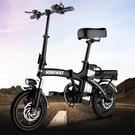 機車 摺疊電動自行車鋰電池助力車男女士成人電瓶車迷你小型電動車 NMS 黛尼时尚精品