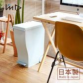 【 岩谷Iwatani 】純色曲線長型可分類腳踏垃圾桶附輪33L