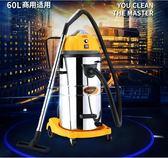 商用吸塵器 京華工業吸塵器商用1800W大功率洗車場酒店工廠車間強力吸水吸塵 非凡小鋪MKS