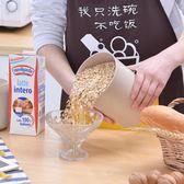 一件85折-密封罐小麥秸稈收納罐五谷雜糧保鮮收納盒多功能儲物罐廚房用品