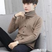 2020秋冬新款高領毛衣男士韓版潮流假兩件針織帥氣打底衫冬季上衣『潮流世家』