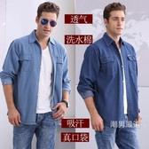 棉質休閒牛仔襯衫中年男士長袖寬鬆加肥加大肥胖男裝工作服