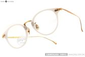 NINE ACCORD 光學眼鏡 UNION UR C04 (白-金) β鈦金屬系列簡約款 # 金橘眼鏡