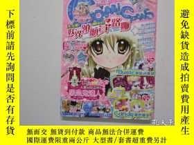 二手書博民逛書店16開漫畫月刊罕見Comic Fans 2009年 3月號Y24
