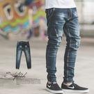 縮口褲 不修邊褲腳反摺拼接刷色縮口牛仔褲...