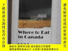 二手書博民逛書店英文原版罕見Where to Eat in Canada 199