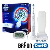 送牙膏【德國百靈Oral-B】3D數位極淨導航電動牙刷(藍芽) PRO5000