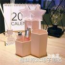 化妝刷桶ins極簡約化妝刷收納桶收納盒少女心房間桌面橘色菱形3格收納筆筒 維科特3C