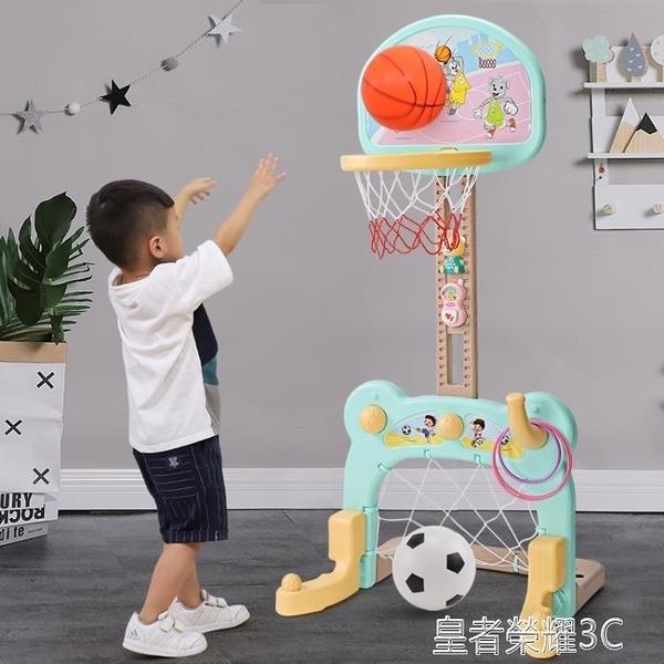 籃球架 兒童籃球架足球籃框室內可升降投籃兩三周女孩2-3-5-6歲男孩 玩具YTL 年終鉅惠