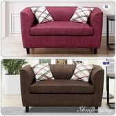 【水晶晶家具/傢俱首選】ZX1241-2蘇珊127cm雙人座亞麻獨立筒布沙發~~二色可選