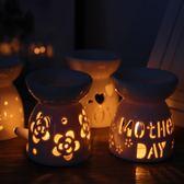 臥室陶瓷家用蠟燭浪漫香薰爐復古美容院養生會所十月週年慶購598享85折