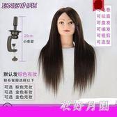 全真發可燙卷吹造型頭模編發盤發化妝模特頭 WD3383【衣好月圓】