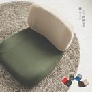 和室椅 腰枕 沙發【M0050】AIME...